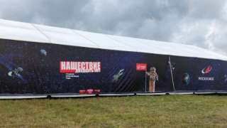 Роскосмос представит гостям фестиваля «Нашествие» космическую технику