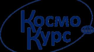 «КосмоКурс» убеждает Роскосмос о безопасности частного космодрома в Нижегородской области