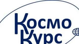 Компания «КосмоКурс» построит ракетный стенд на месте будущего частного космодрома в Нижегородской области