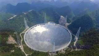 Самый большой в мире радиотелескоп зафиксировал загадочные сигналы из дальнего космоса