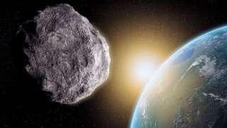 Новый потенциально опасный астероид приближается к Земле