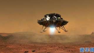 Китай протестировал свой марсианский зонд