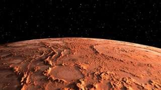 Первая китайская миссия на Марс получила название