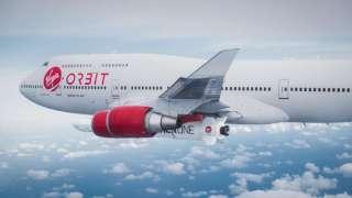 Virgin Orbit получила разрешение на запуски с острова Гуама