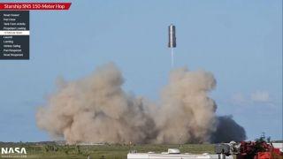 Starship SN5 успешно прошел первый тестовый беспилотный полет