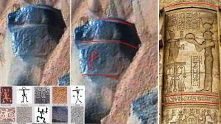 Уфологи обнаружили на поверхности Марса письмена древней цивилизации
