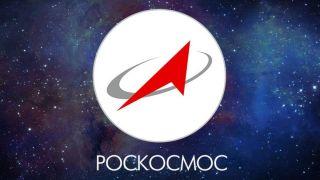 Роскосмос объявил конкурс на создание эскизного проекта многоразовой ракеты «Амур»