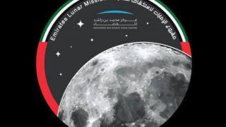ОАЭ планируют высадит аппарат на Луну в 2024 году