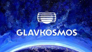 Главкосмос откроет интернет-магазин для продажи товаров с символикой российского космоса