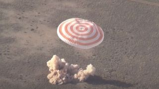 Экипаж «Союз МС-16» совершил посадку в Казахстане