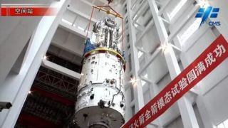 Китай успешно запустил базовый модуль своей космической станции