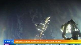Космический грузовой корабль «Прогресс МС-14» сведен с орбиты и затоплен в Тихом океане.